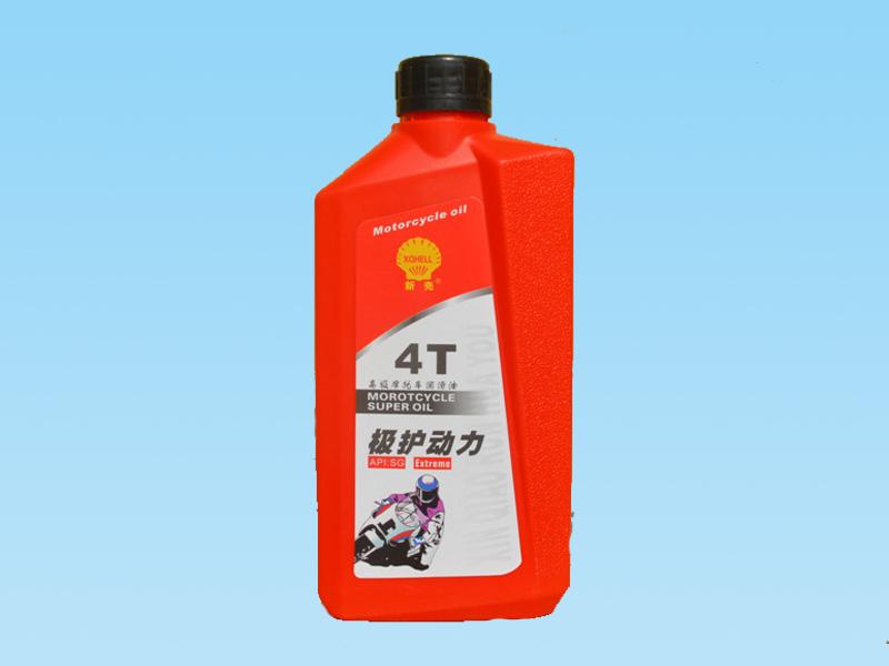 油鋸專用潤滑油生產廠家-高性價油鋸專用潤滑油山東廠家直銷供應