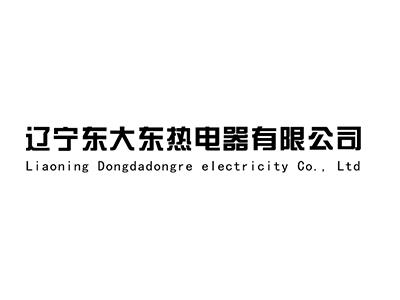 遼寧東大東熱電器有限公司