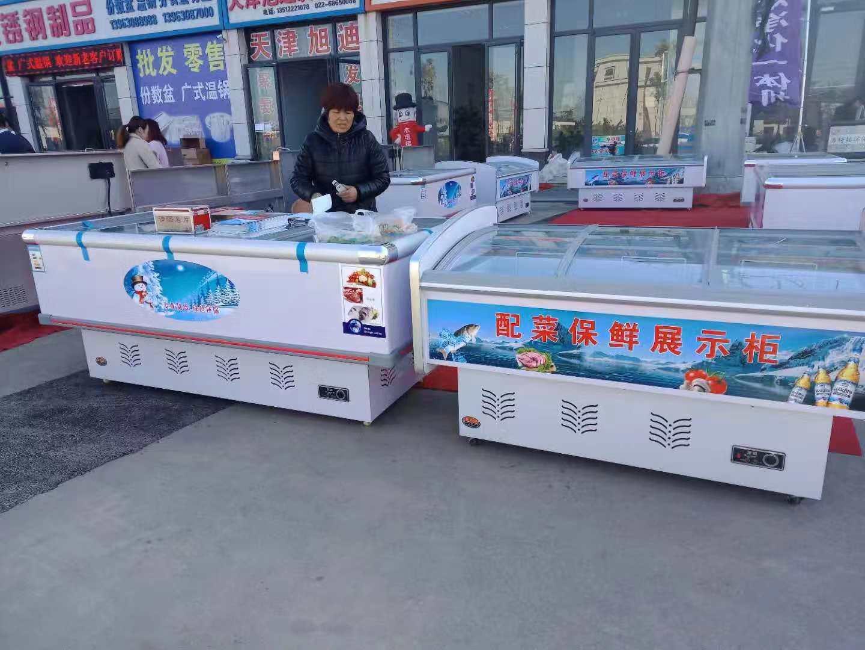 1.6米商用配菜保鲜展示柜供应-众邦厨房设备划算的配菜保鲜展示柜