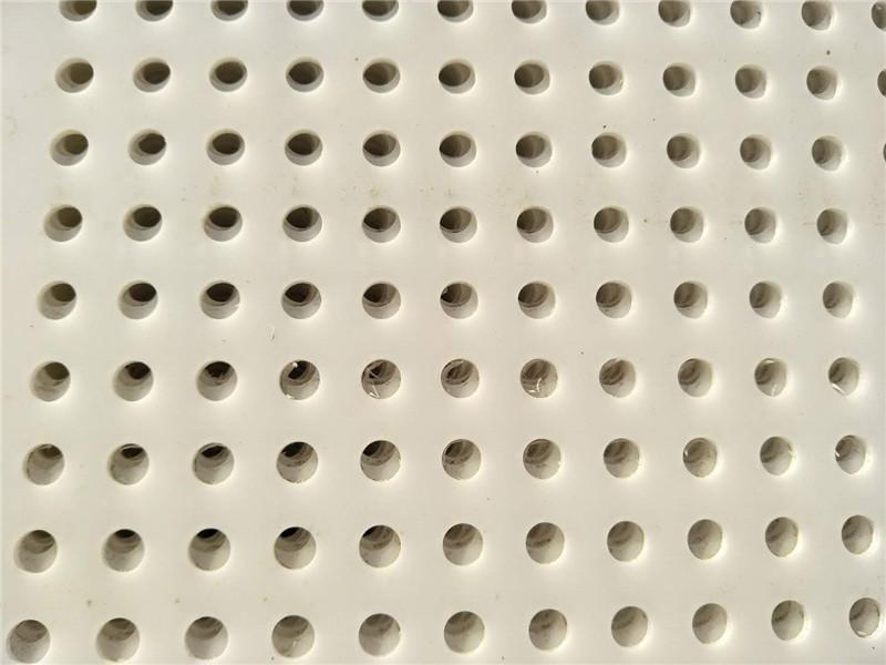 聚丙烯pp塑料过滤冲孔网板--安平县万诺丝网