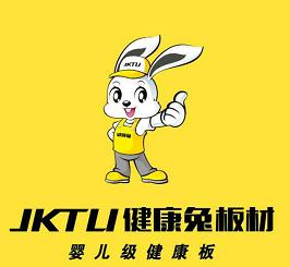 湖南健康兔装饰材料科技有限公司