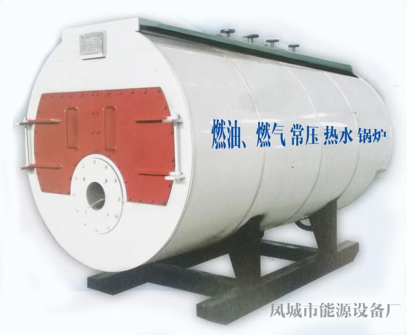 实惠的燃气、燃油蒸汽锅炉-凤城能源锅炉设备燃油蒸汽锅炉价钱怎么样