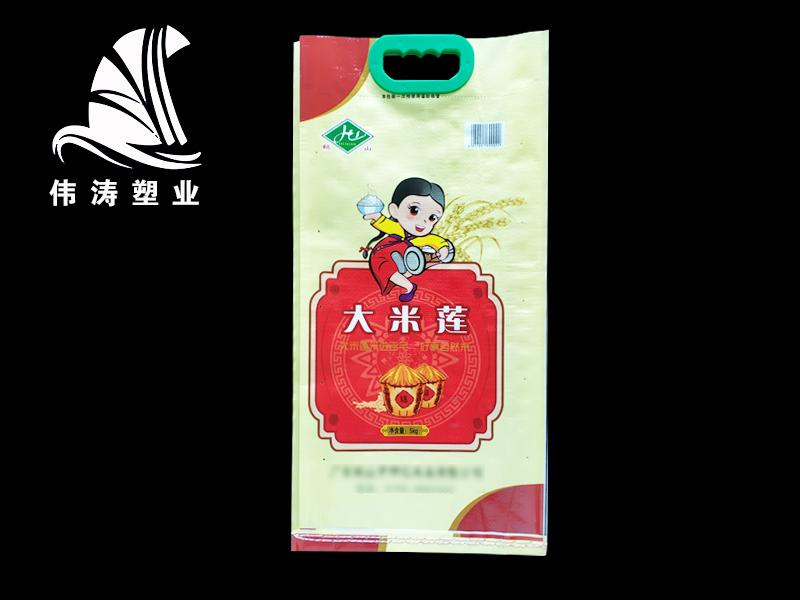 三亚大米袋定做-南宁哪里买不错的大米袋