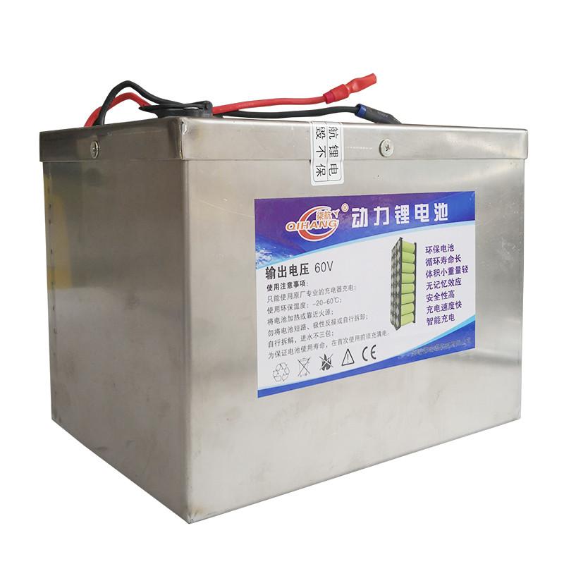 超值的電動汽車鋰電池柒航新能源供應——莆田鋰電池廠家