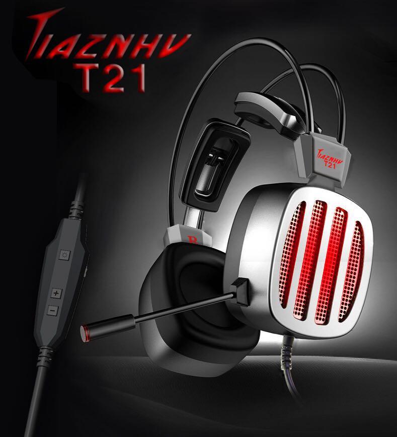 耳麦代理商|呼和浩特地区有品质的网吧配套耳机供应商