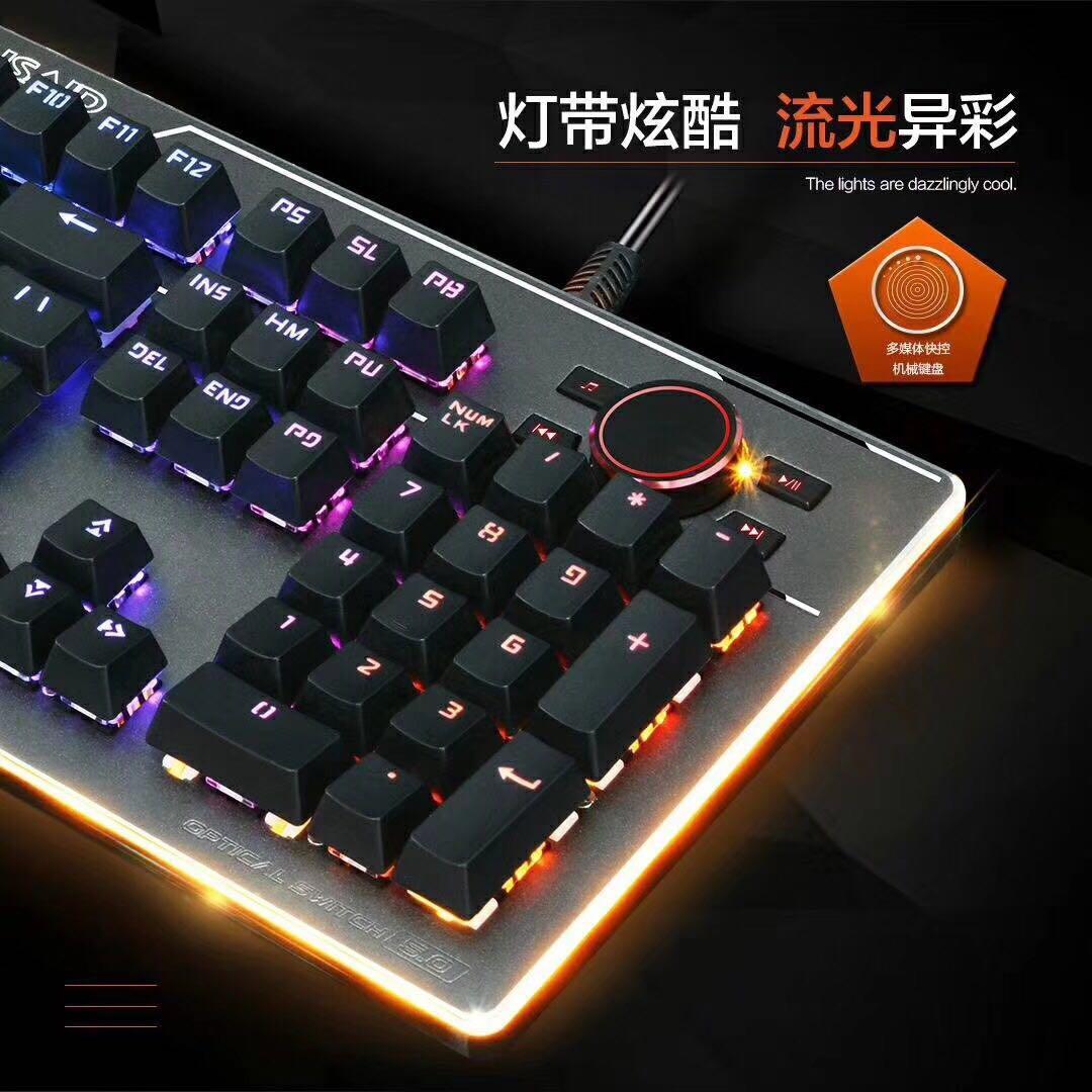 游戏鼠标键盘供应商优选星虹电脑电竞 游戏键盘注册送