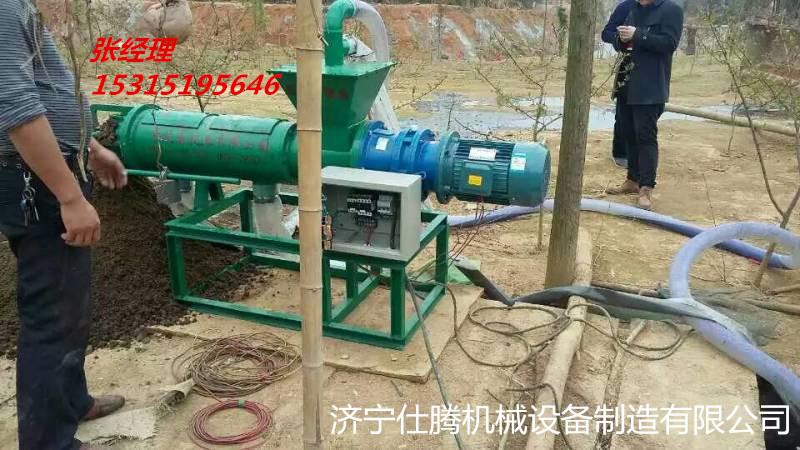 w生产 牛粪 固液分离机 厂家卧式挤压脱水机 粪便尿液处理