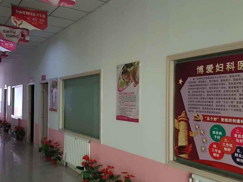 平凉不孕不育红十字妇科医院-合格的平凉博爱不孕不育科在甘肃
