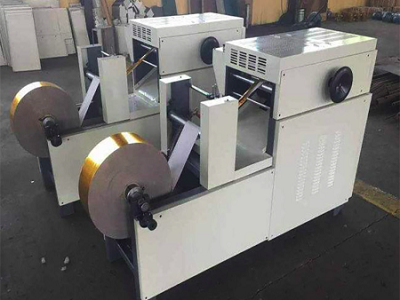 【中安】自动叠元宝机,北京全自动元宝机,全自动元宝折叠机