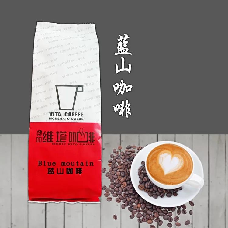 南宁地区哪里有卖优良办公室咖啡-就找南宁卓越咖啡公司