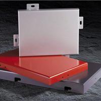 幕墙铝单板工程铝板氟碳铝板冲孔铝板大理石铝板