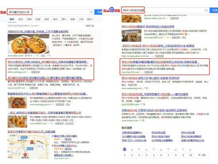 郑州网络营销推广公司【航迪网络】技术高、效果高