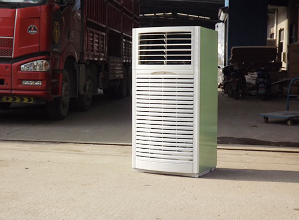 储能电采暖器