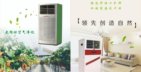 西安品牌好的储能电采暖器厂家直销_延安采暖器厂家