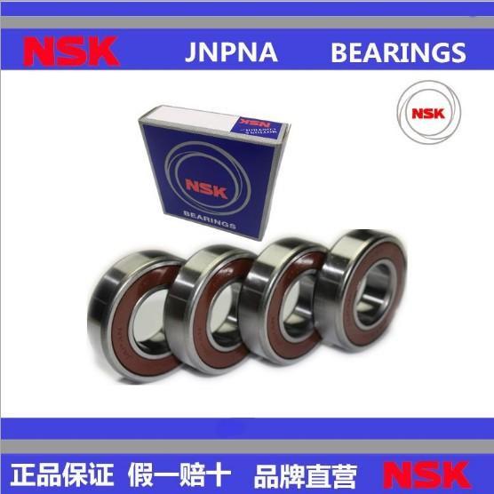 专业的NSK进口轴承,别错过米米鼠商贸_安全的轴承