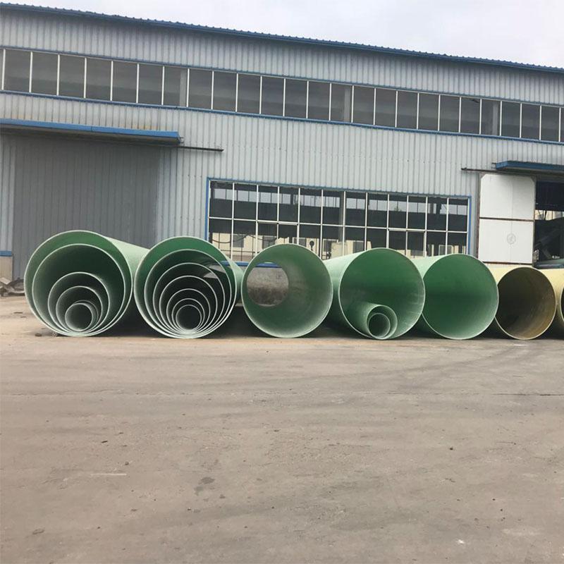 吉林玻璃钢排水管价格-质量好的玻璃钢排水管供应信息