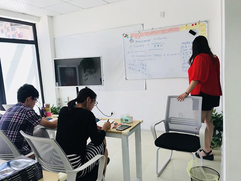 【艾倫英語】煙臺四六級英語培訓 煙臺四六級英語培訓機構
