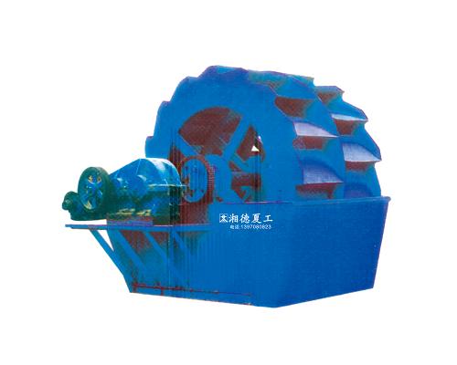 细沙回收机价格_湘德夏工提供品牌好的轮斗式洗砂机