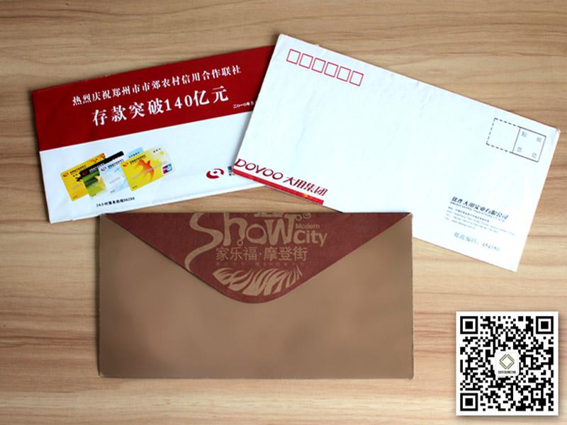 陕西信封价格|郑州哪有销售性价比高的纸袋