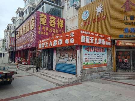 辽宁无人超市加盟:无人超市的运营模式是什么?