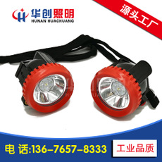 澳门锂电强光头灯品牌-湖南知名锂电强光头灯供应商