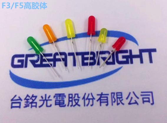 厂家供应指示灯专用F5圆头高胶体雾状红光