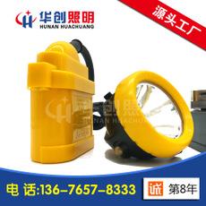 鎳氫充電礦燈功率_買鎳氫充電礦燈就認準華創照明