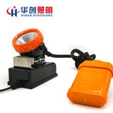 镍氢充电矿灯专业制作|优良镍氢充电矿灯供应商推荐