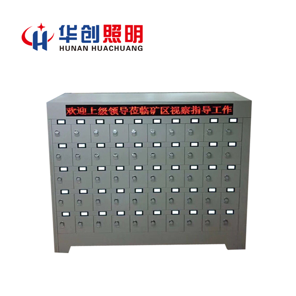 智能礦燈充電柜廠家-礦用充電柜價格怎么樣