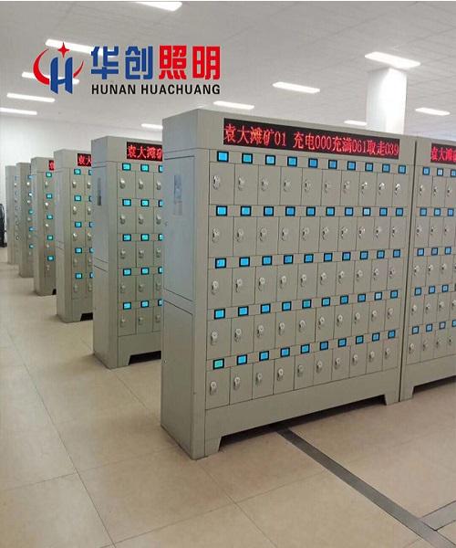 智能充电柜厂家-矿用充电柜哪家比较好