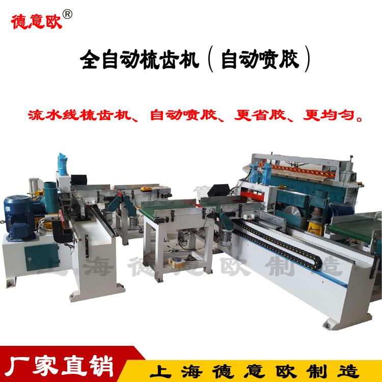 AB型全自动梳齿机(带刷胶)