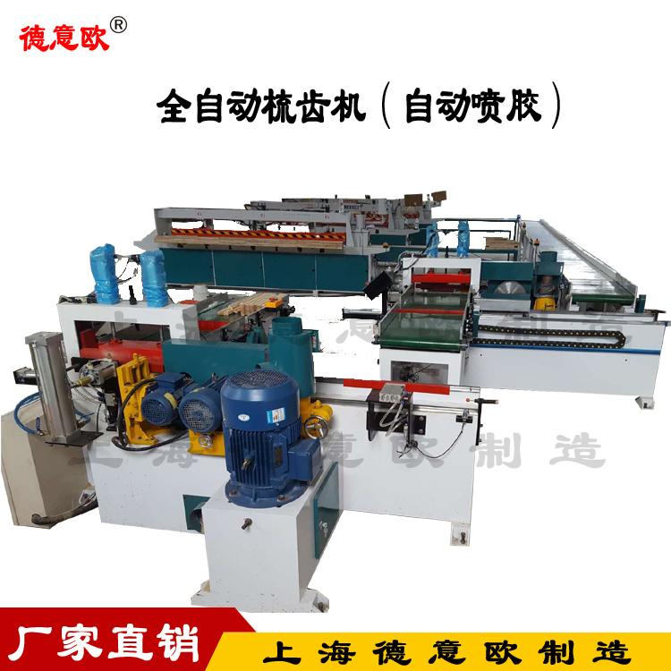 米米鼠商贸_口碑好的全自动梳齿机提供商-广州梳齿机厂家