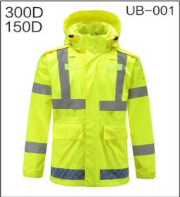 公安防雨反光服饰