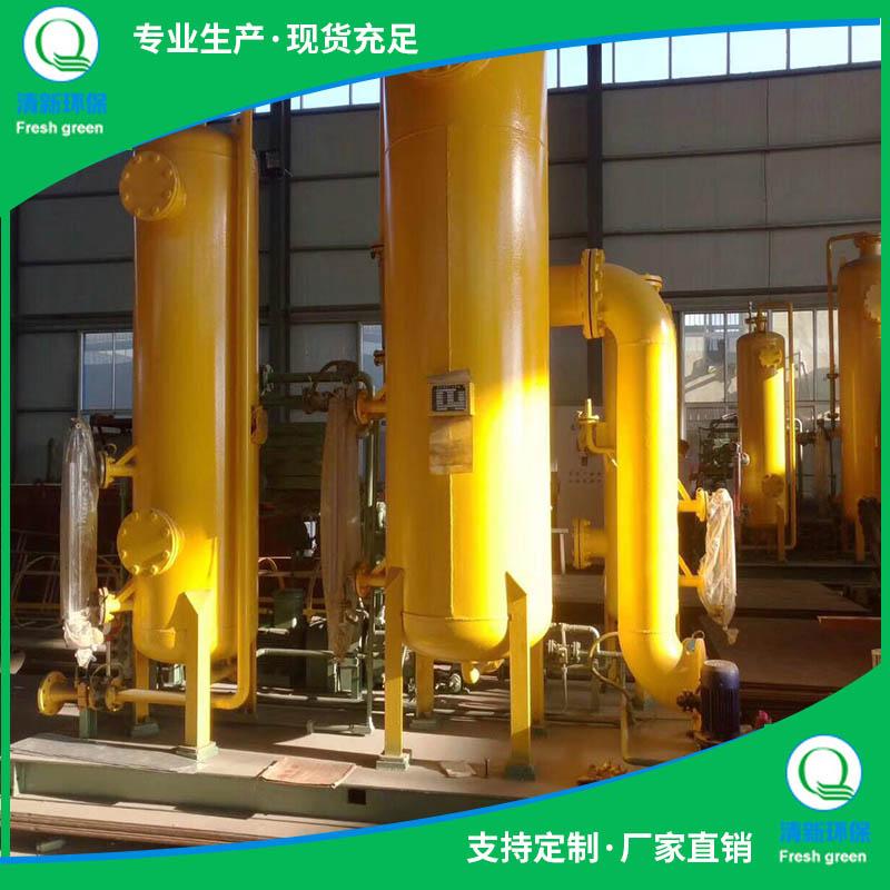 化工废气冷凝回收_冷凝回收装置—有机废气冷凝油气回收