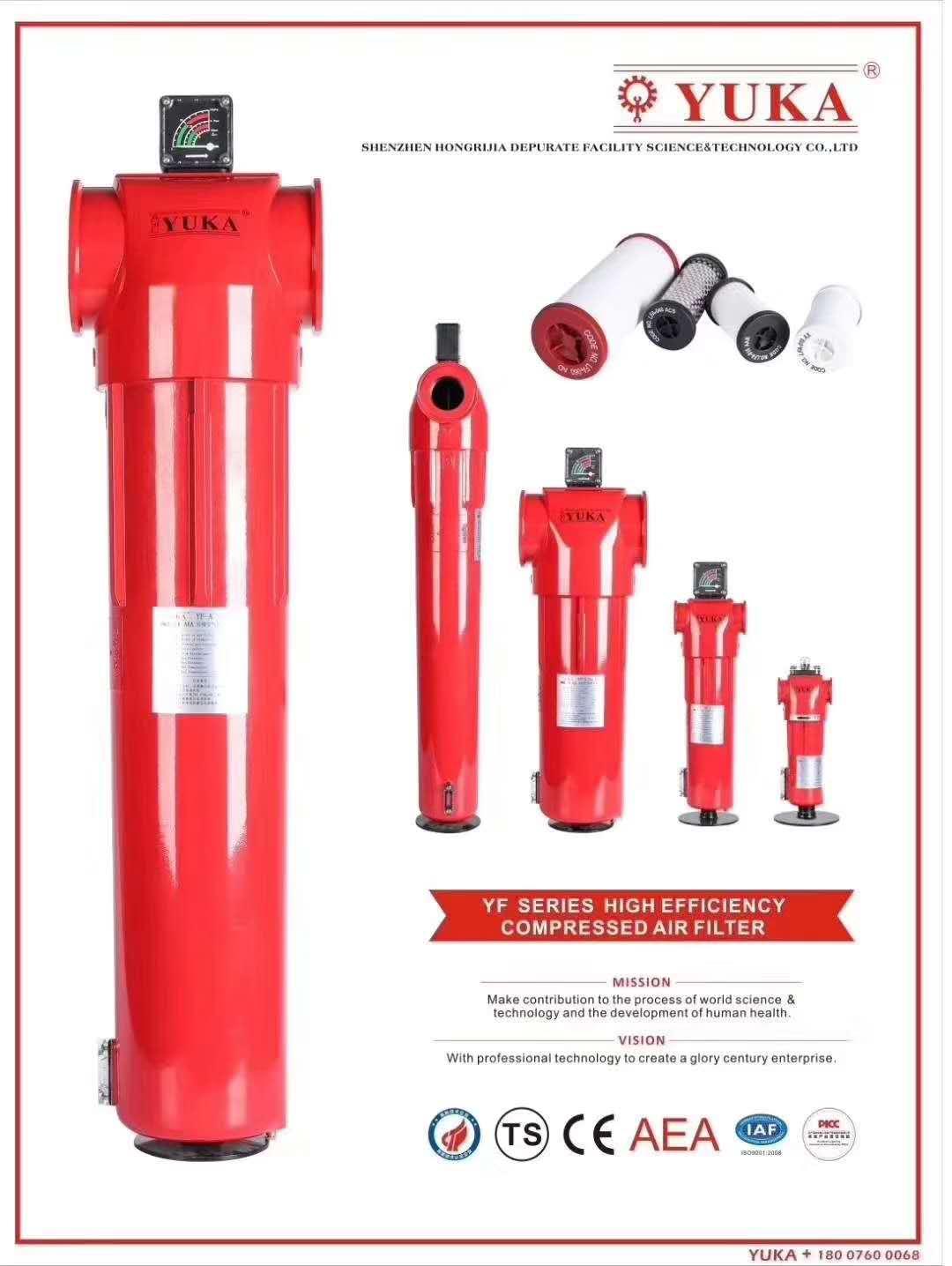 YF-B-150F压缩空气过滤器-西安实惠的压缩空气过滤器批售