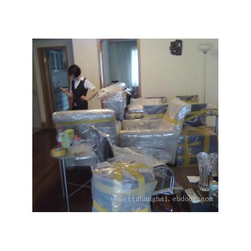 私人会所搬迁 大型工厂搬迁 小型家庭搬家 华宇物流提供标准服