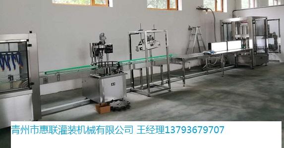 烧酒灌装线保健酒灌生产线自动化白酒灌装线设备