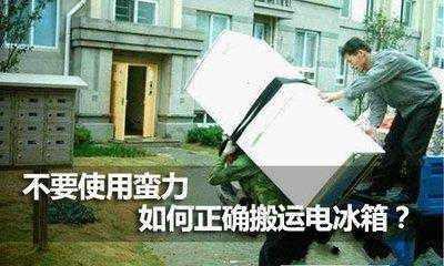 上海华宇物流提供 博物馆搬迁私人搬家 大小型企业搬迁服务