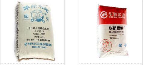 水泥编织袋印刷设备|海多堡机械科技提供品牌好的水泥袋印刷制袋机