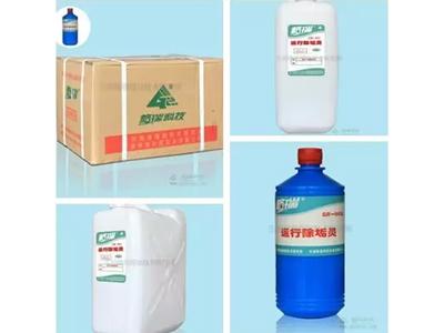 专业的工业设备清洗剂公司_阿格拉丁瑞环保科技 乌海工业设备清洗哪家好