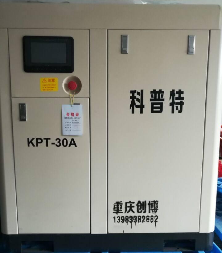 和田空压机价位,易得恒利贸易供应高质量的新疆台湾捷豹空压机