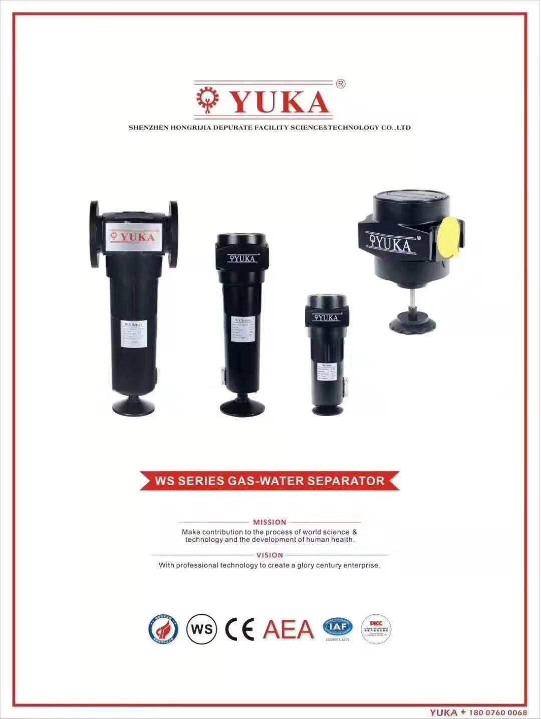 旋风气水分离器-大量供应质量优的压缩空气过滤器