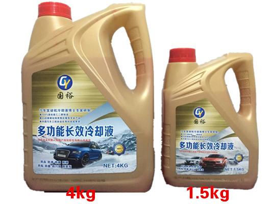 【國裕防凍液】  好品質不加價 信得過產品