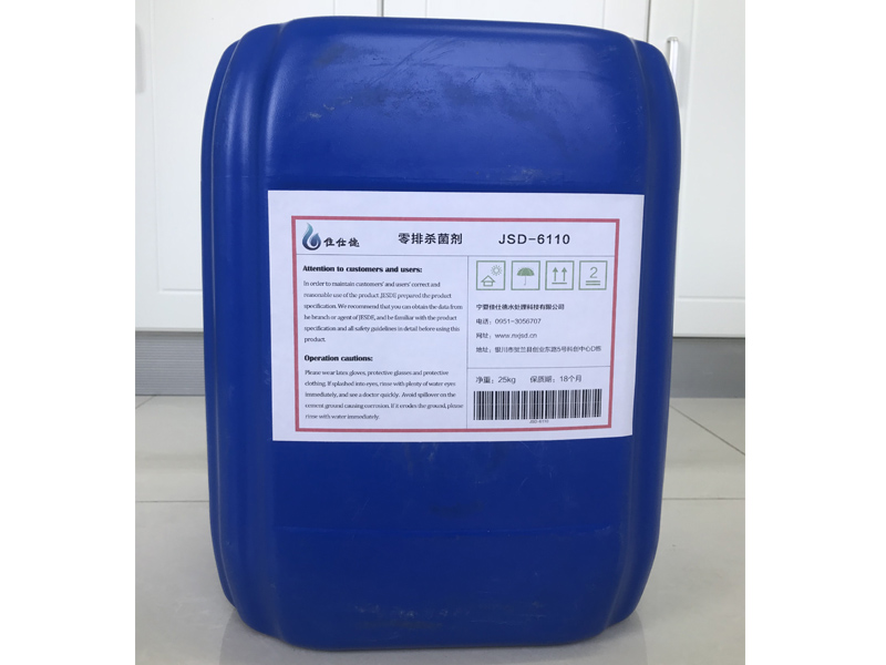 宁夏佳仕德水处理科技供应实惠的零排杀菌机 阿克苏零排杀菌剂厂家