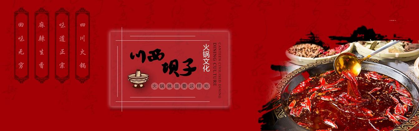 有品质的餐饮服务上哪找_火锅店面受欢迎的动态