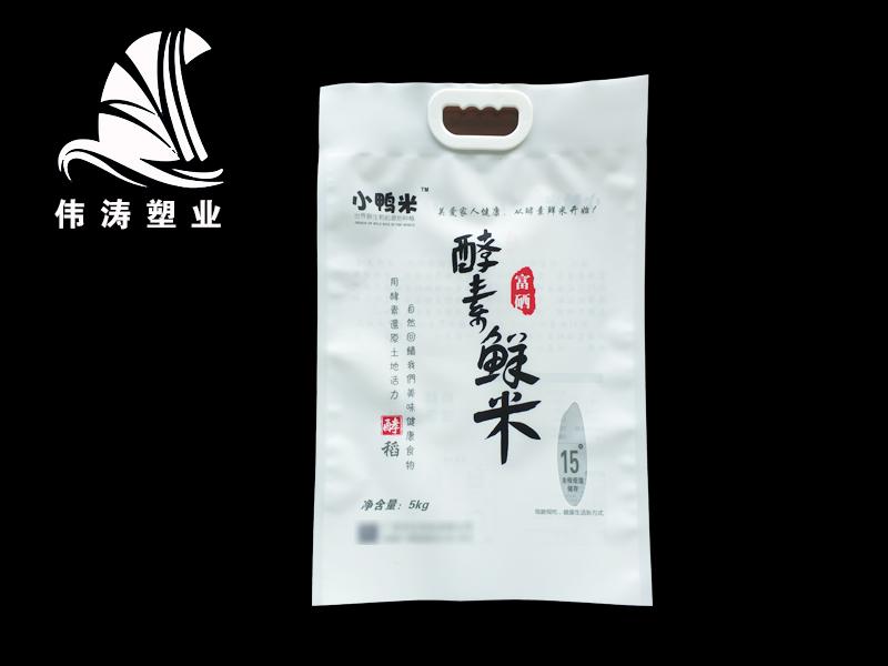 昆明彩印大米袋_广西实惠的大米袋推荐