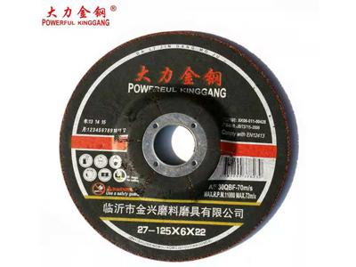 上海砂轮|【推荐】临沂市金兴磨料磨具优质的砂轮
