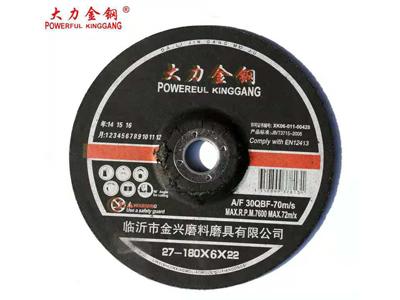 临沂市金兴磨料磨具专业供应砂轮 广东砂轮价格