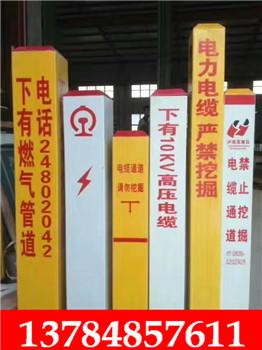 燃气管道标志桩_是天然气管道必备保护者
