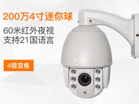 咸阳银行安防监控施工,可信赖的安防监控工程推荐